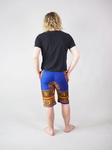 FRIYAD AFRICAN PRINT MEN'S SHORT