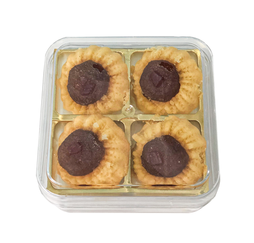 Pineapple Tarts Junior