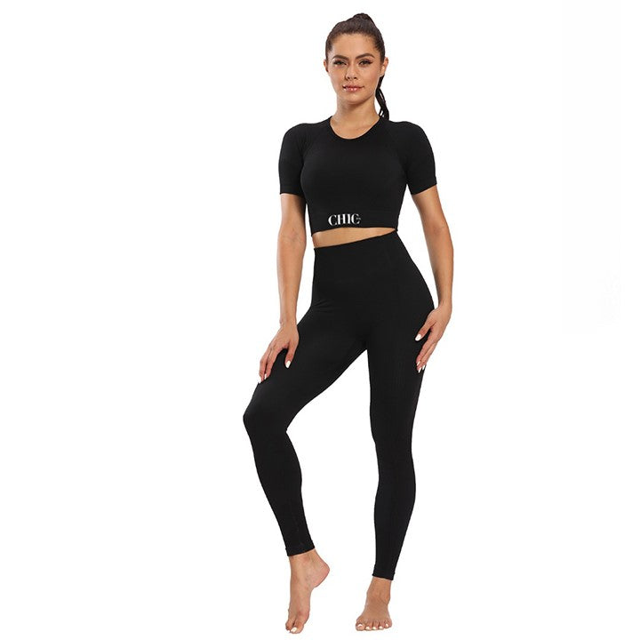 Labor Day Sale - QUEEN Black Activewear Set