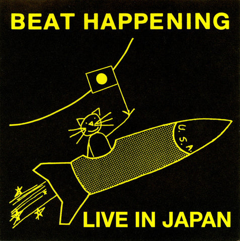 Live in Japan CD (Rebel Beat Factory)
