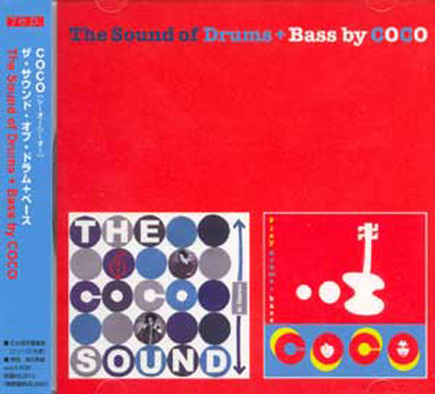 The Sounds of Drums + Bass by COCO CD