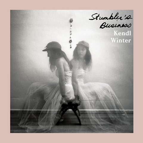 Stumbler's Business LP (Team Love Records)