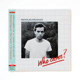 Who Cares + On Cahuenga [Japanese Import] CD (7 e.p.)