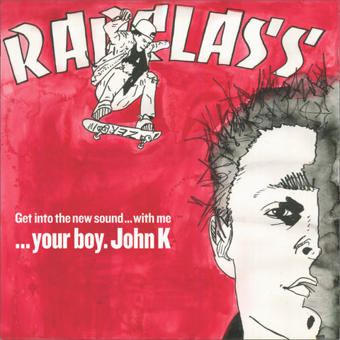 "Rap Class (The 7"") 45RPM (Self Released)"