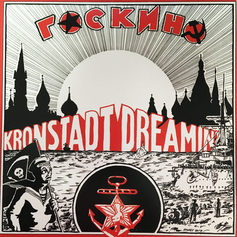 Kronstadt Dreamin' LP (Adult Fantasy Records)