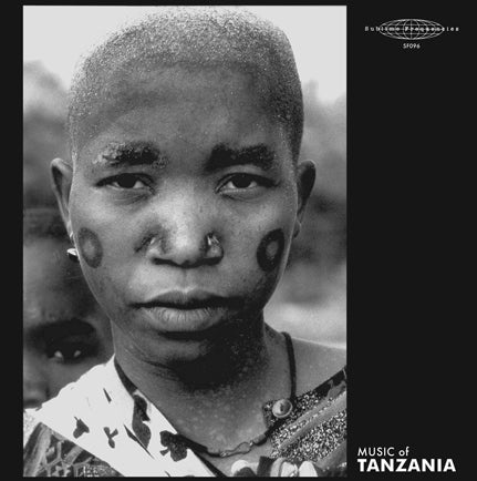 Music of Tanzania (Sublime Frequencies) LP