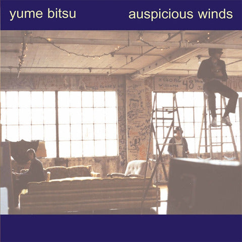 Auspicious Winds (KLP121)