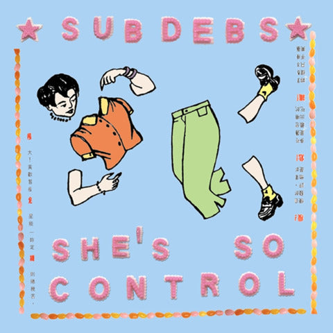 She's So Control (KLP101)