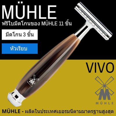 มีดโกนสองคม MÜHLE VIVO RESIN Man Of Siam Wet Shave Bangkok Safety Razor