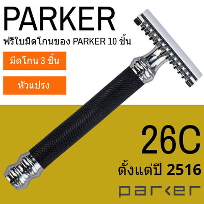 มีดโกนสองคม PARKER รุ่น 26C Man Of Siam Wet Shave Co Siam Wet Shave siamwetshave Bangkok Safety Razor