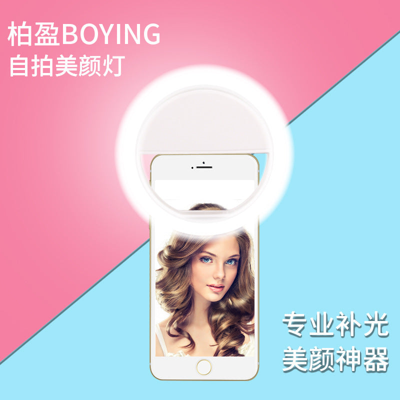 Portable Mobile Phone Selfie Lens Flash Ring LED