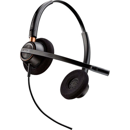 Plantronics HW510 Over-the-head Monaural Corded Headset