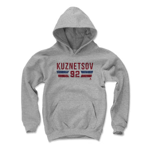 Evgeny Kuznetsov Kids Youth Hoodie | 500 LEVEL