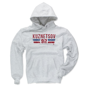 Evgeny Kuznetsov Men's Hoodie | 500 LEVEL
