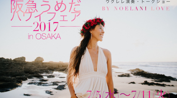 Noelani Hawaii in Japan