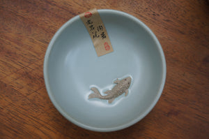 Ruyao Fish Tea Cup