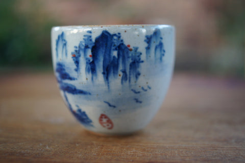 Tea Cup With Landscape