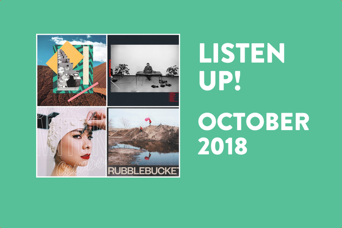 Listen Up! New Albums to Play Loud in October