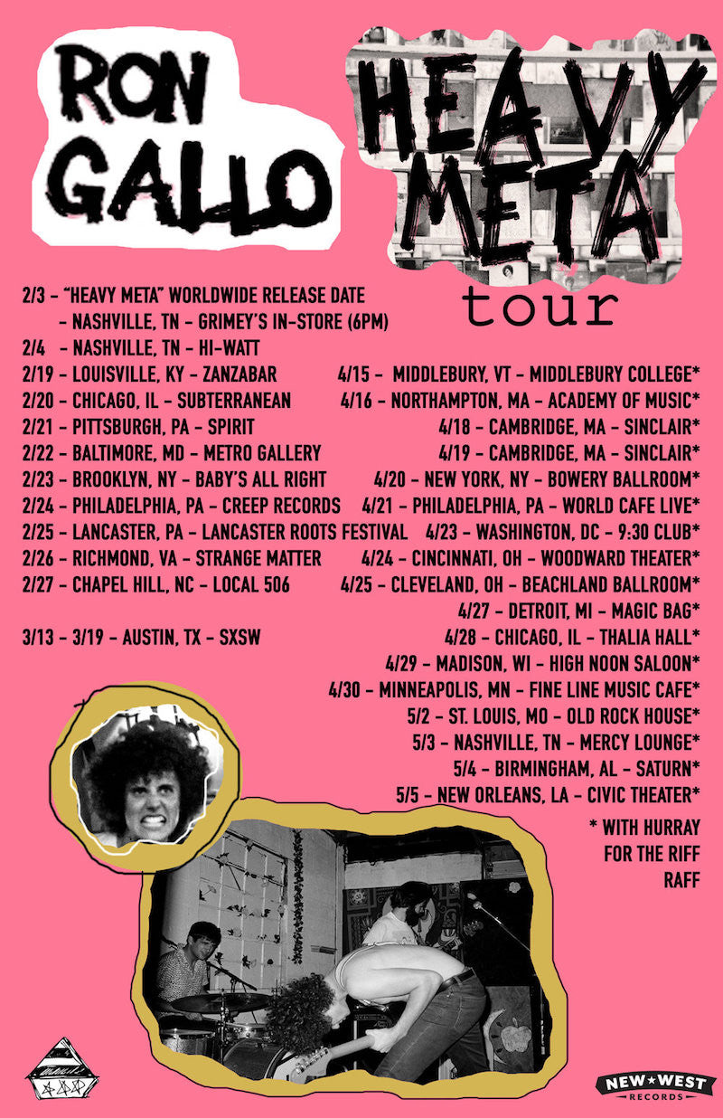 ron-gallo-tour-2017