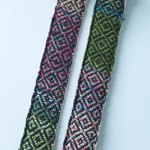 Handwoven Guitar Strap in ORD Product detail photo 2