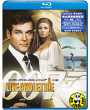 007: Live and Let Die 鐵金剛勇破黑魔黨 Blu-Ray (1973) (Region A) (Hong Kong Version)