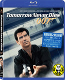 007: Tomorrow Never Dies 新鐵金剛之明日帝國 Blu-Ray (1997) (Region A) (Hong Kong Version)