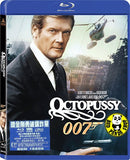 007: Octopussy 鐵金剛勇破爆炸黨 Blu-Ray (1983) (Region A) (Hong Kong Version)