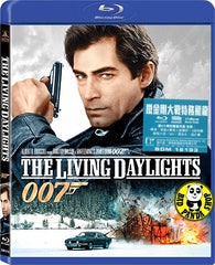 007: The Living Daylights 鐵金剛大戰特務飛龍 Blu-Ray (1987) (Region A) (Hong Kong Version)