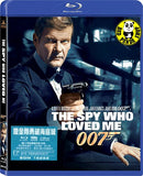 007: The Spy Who Loved Me 鐵金剛勇破海底城 Blu-Ray (1977) (Region A) (Hong Kong Version)