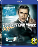 007: You Only Live Twice Blu-Ray (1967) (Region A) (Hong Kong Version)