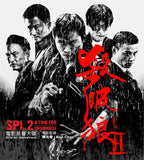 SPL 2: A Time For Consequences 殺破狼 II (2015) (Region 3 DVD) (English Subtitled) a.k.a. Sha Po Lang II
