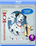 101 Dalmatians 101斑點狗 Blu-Ray (1961) (Region A) (Hong Kong Version) Diamond Edition 閃鑽珍藏版