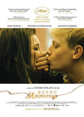 Mommy (2015) (Region 3 DVD) (English Subtitled) French Movie