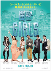 Girls (2014) (Region 3 DVD) (English Subtitled)