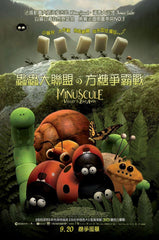 Minuscule: Valley Of The Lost Ants 蟲蟲大聯盟之方糖爭霸戰 (2014) (Region 3 DVD) (Hong Kong Version) French Animation a.k.a. Minuscule - La vallée des fourmis perdues