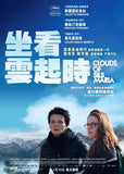 Clouds of Sils Maria Blu-Ray (2014) (Region A) (Hong Kong Version)