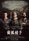 Foxcatcher Blu-Ray (2014) (Region A) (Hong Kong Version)