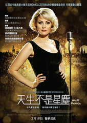 Waltz For Monica 天生不是星塵 (2013) (Region 3 DVD) (English Subtitled) Sweden movie a.k.a. Monica Z