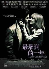 A Most Violent Year Blu-Ray (2014) (Region A) (Hong Kong Version)