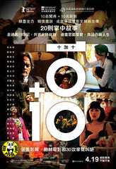 10 + 10 (2011) (Region 3 DVD) (English Subtitled)