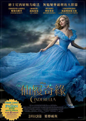 Cinderella 仙履奇緣 Blu-Ray (2015) (Region A) (Hong Kong Version)