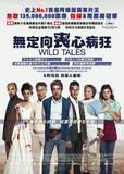 Wild Tales 無定向喪心病狂 (2014) (Region 3 DVD) (English Subtitled) Spanish Language Movie a.k.a. Relatos salvajes
