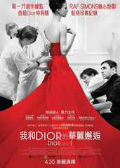 Dior And I 我和DIOR的華麗邂逅 Blu-ray (Region A) (Hong Kong Version)