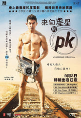 PK (2014) (Region A Blu-ray) (English Subtitled) Indian Movie