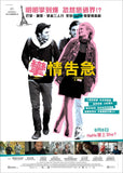 I Kissed A Girl (2015) (Region 3 DVD) (English Subtitled) French Movie a.k.a. Toute premiere fois