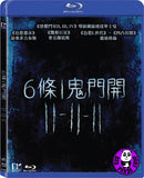 11-11-11 Blu-Ray (2011) (Region A) (Hong Kong Version) a.k.a. The Prophecy
