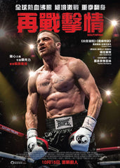 Southpaw 再戰擊情 Blu-Ray (2015) (Region A) (Hong Kong Version)