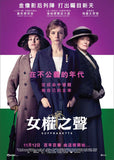 Suffragette Blu-Ray (2015) (Region A) (Hong Kong Version)