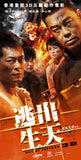 Out Of Inferno Blu-ray (2013) (Region A) (English Subtitled)