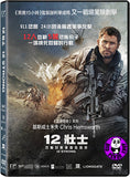 12 Strong (2018) 12壯士 (Region 3 DVD) (Chinese Subtitled)